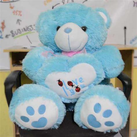Boneka Teddy Pink Sedang 70x50 Boneka Termurah harga boneka beruang i you id priceaz
