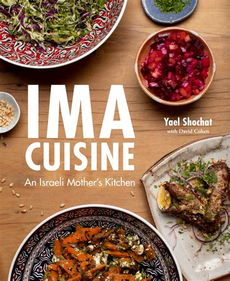 ima cuisine by yael shochat penguin books new zealand