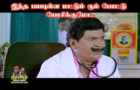 political thamil memes down tamil comedy memes thinking memes tamil comedy photos