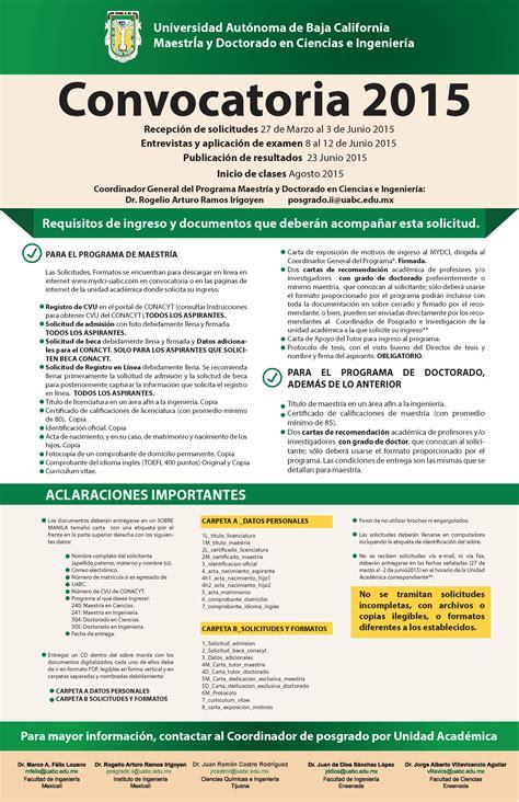 ingreso exento de aguinaldo 2015 convocatoria de ingreso 2015 1 sacc en computaci 243 n