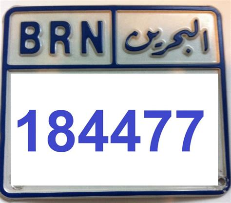 Search By License Plate Number Archives Filehardware