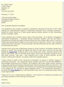 graduate school admissions letter of intent college