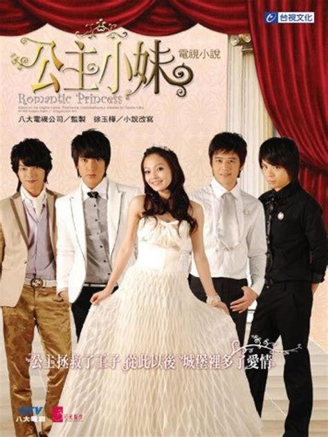 las mejore novelas coreanas 2015 las 25 mejores ideas sobre novelas coreanas romanticas en