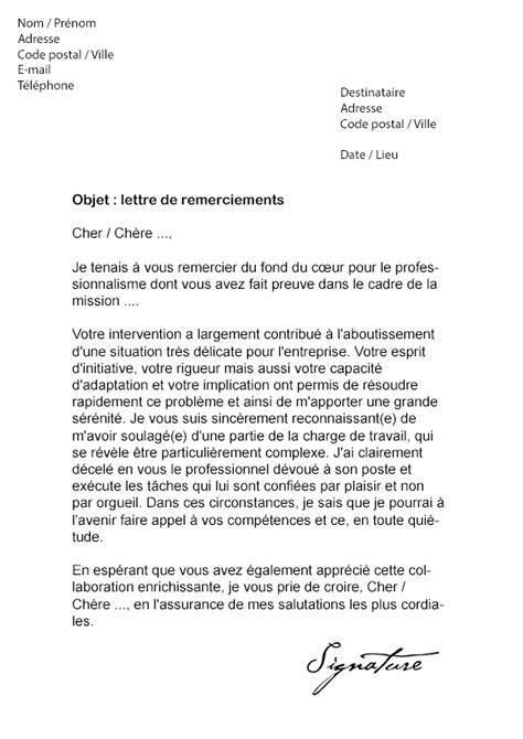 Lettre De Remerciement Offre Emploi Lettre De Remerciement Professionnelle Mod 232 Le De Lettre