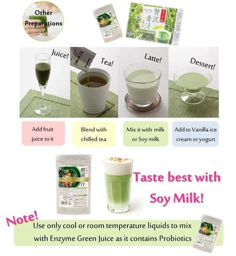 Best Organic Detox Drink by Timesale Japan No 1 Best Seller Enzyme Green Juice Drink