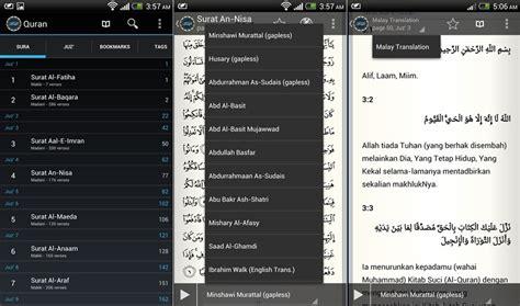 quran android 5 aplikasi menarik untuk android sepanjang bulan ramadhan amanz