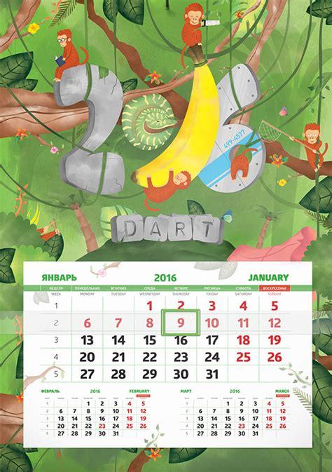 calendar design for hospital 25 best new year 2016 wall desk calendar designs for
