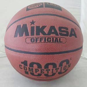 Bola Basket Mikasa Kulit Import penjual bola basket mikasa arsa sport
