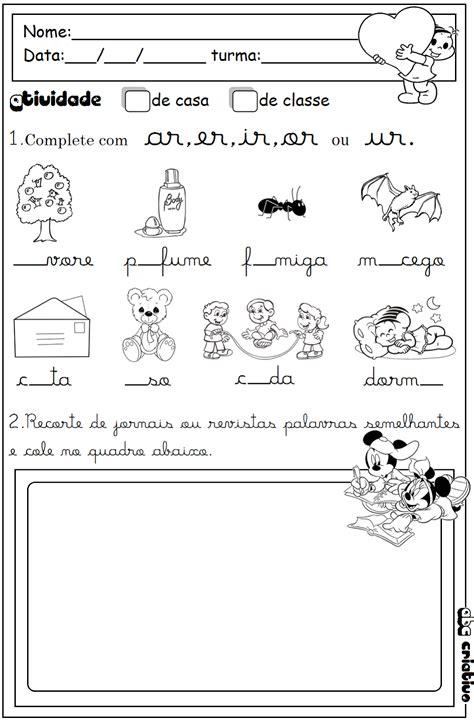 er web abc musical kid s atividades de portugu 234 s 2 186 ano