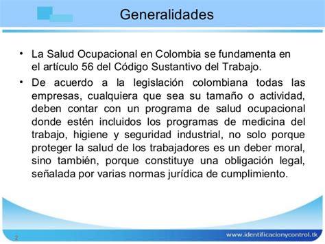 legislacin seguridad y salud en el trabajo www modulo de legislaci 243 n seguridad y salud en el trabajo