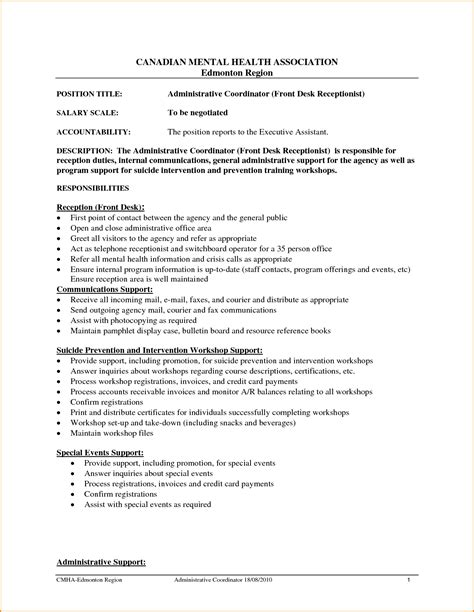 front desk receptionist resume sle 6 front desk receptionist job description invoice