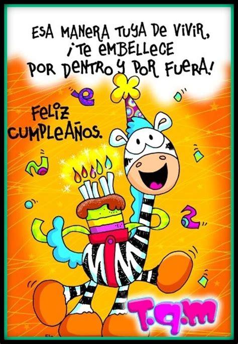 fotos de feliz cumpleaos para iphone rio tarjetas animadas gratis postales para cumpleaos cool with postales para cumpleaos