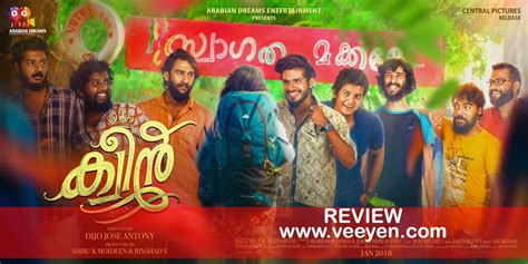 queen film full download queen 2018 malayalam movie review veeyen veeyen