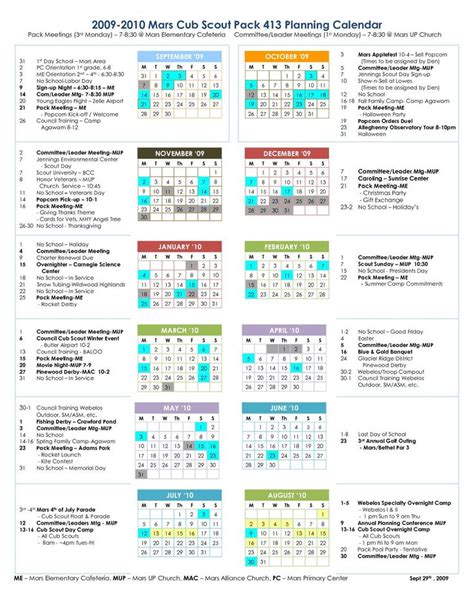 boy scout calendar template 32 best images about scout printables on