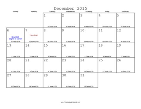 printable december holiday calendar 2015 december 2015 calendar with jewish equivalents