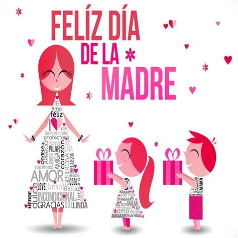 imágenes de feliz cumpleaños mi querida hermana imagenes hermosas para 10 de mayo 187 imagenes 187 postales