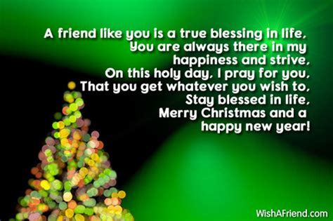 christmas messages  friends