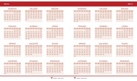 Kalendar S Blagdanima 2018 Kalendar 2017 Hrvatska Related Keywords Kalendar 2017