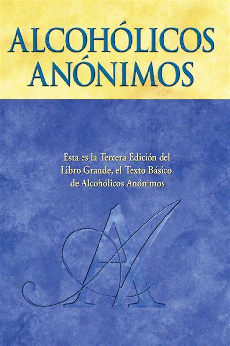 libro a world of information alcoholics anonymous la nueva edici 243 n del libro grande de a a en espa 241 ol alcoh 243 licos an 243 nimos