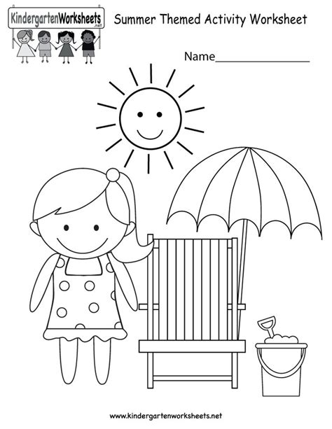 printable preschool summer activities 10 best images about summer worksheets on pinterest