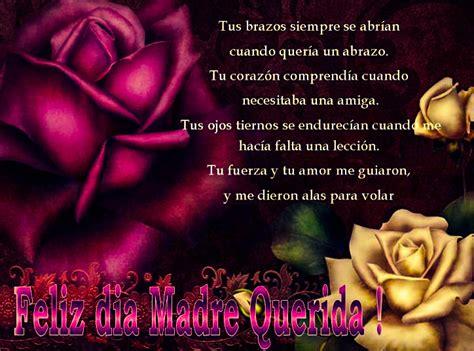 imagenes lindas con frases del dia de las madres hermosas frases al dia de la madre con rosas para dedicar