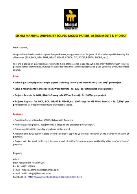 Mba Model Question Papers Sikkim Manipal sikkim manipal solved model papers assignments
