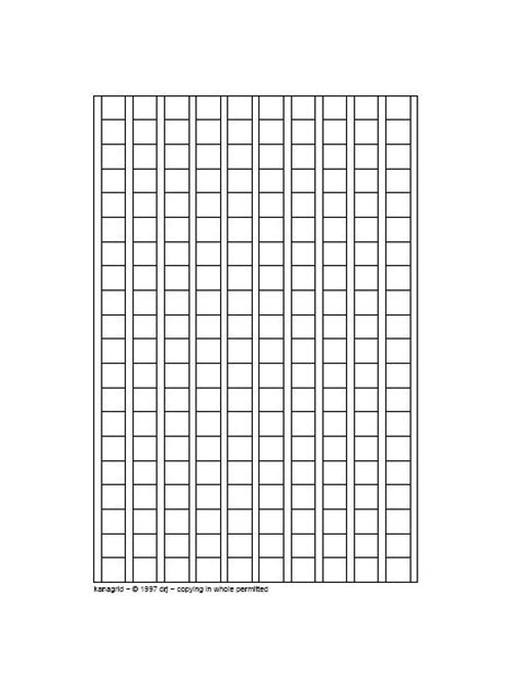 Printable Japanese Writing Paper | free printable genkouyoushi paper 原稿用紙 げんこうようし