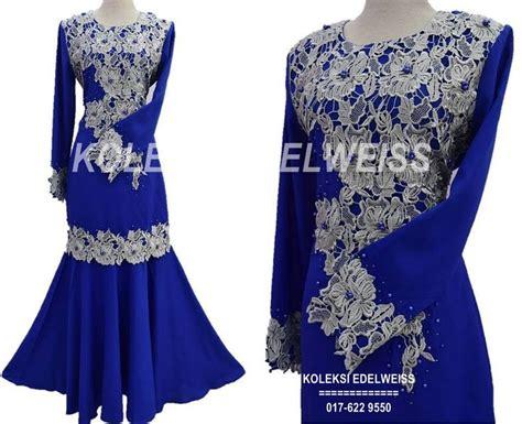 baju kurung moden untuk tunang baju kurung moden lace untuk tunang koleksi 2016 baju