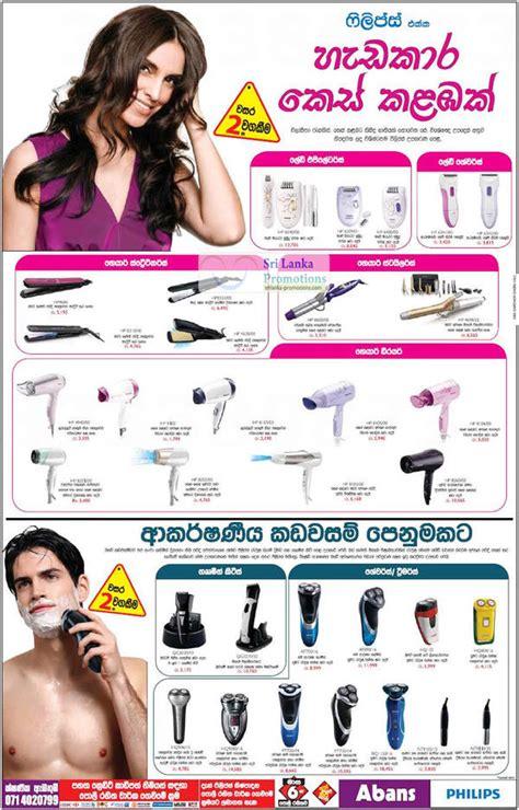 Hair Dryer Sale In Sri Lanka philips hair dryer jun 2018 sri lanka promotions