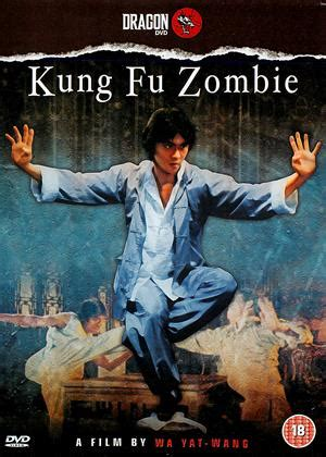 cinema 21 kung zombie rent kung fu zombies 1982 film cinemaparadiso co uk