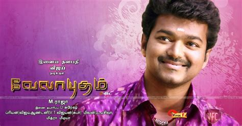 a to z all mp3 song com velayutham songs free download movie mp3 songs free