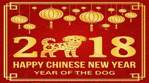 new year 2018 year of the crafts happy new year 2018 l 新年快乐 2018 l cny 2018