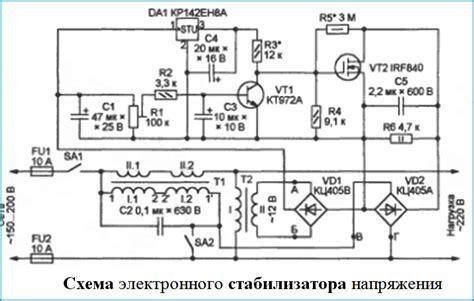 Схема стабилизатора с регулировкой по току и напряжению
