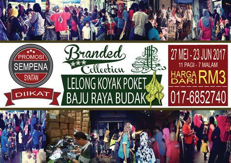 Baju Selangor Fesyen Levis branded collection lelong koyak poket baju raya budak