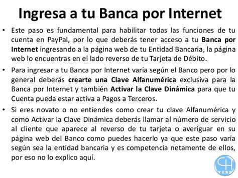 como consultar la tarjeta de alimentacion del banco de venezuela como consultar las tarjetas del banco de venezuela como
