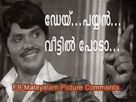 malayalam film comedy comments photos facebook malayalam comment images
