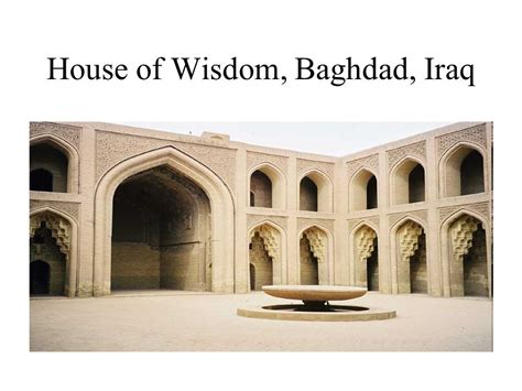 house of wisdom baghdad house of wisdom 28 images house of wisdom maheshandsukriti the house of