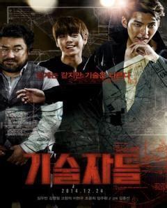 download film korea terbaru kim woo bin the con artists movie watch korean drama online