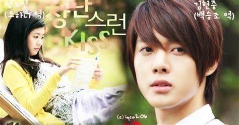 film korea terbaru naughty kiss profil pemain drama korea playful kiss naughty kiss rcti