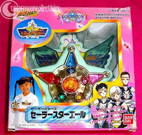 Sailor Moon Stars ToysSAILOR MOON COLLECTIBLES