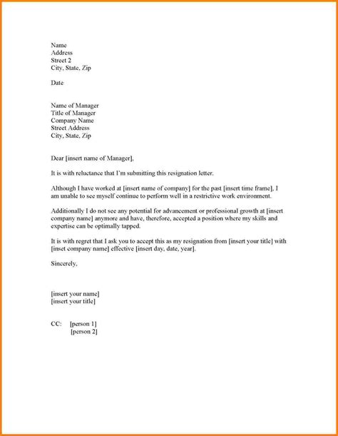 Writing A Letter Template 12 How To Write A Statement Letter Statement 2017