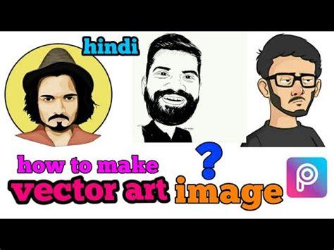 vector art image  picsart