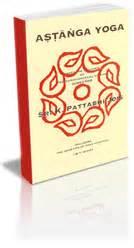 libro ashtanga yoga the escuela ashtanga yoga en buenos aires