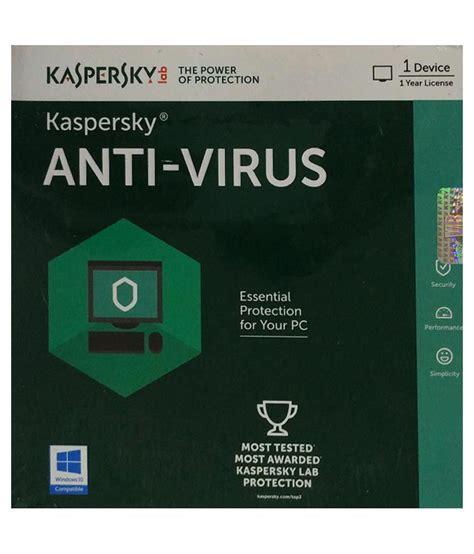 Cd Antivirus Kaspersky kaspersky antivirus version 1 1 cd buy kaspersky antivirus version 1 1