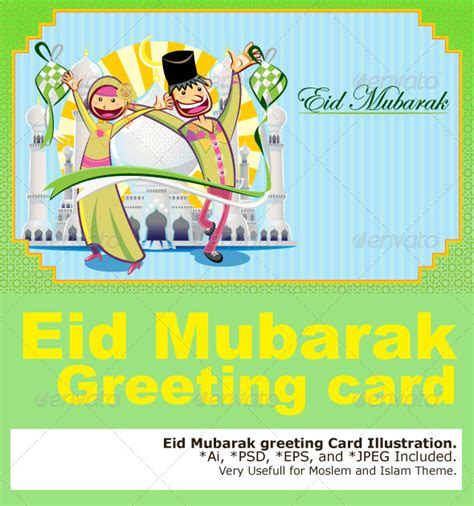 Kaos Theater Best Quality Dt24 vector graphicriver eid mubarak greeting card 2793189