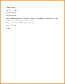 dos and don 39 ts for a resignation letter how to write a