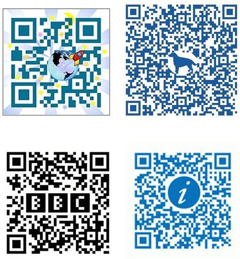 qr code layout qr codes