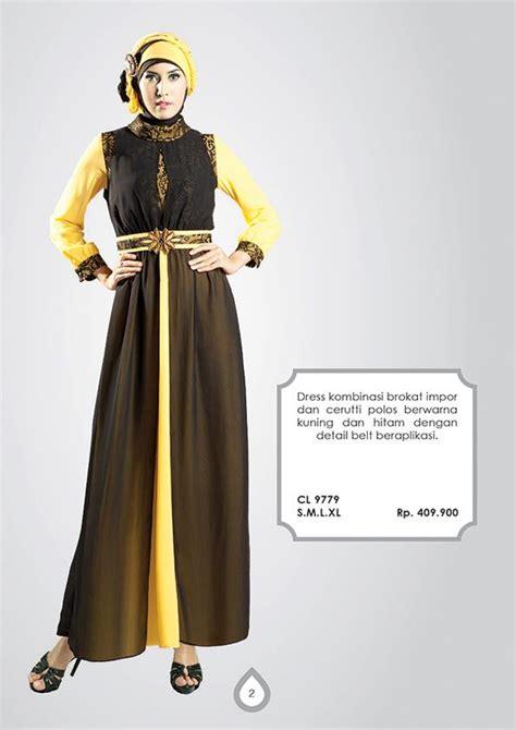 Baju Koko Anak Afrakids New Trend Size L Dan Xl dress busana muslim baju muslim pusat busana