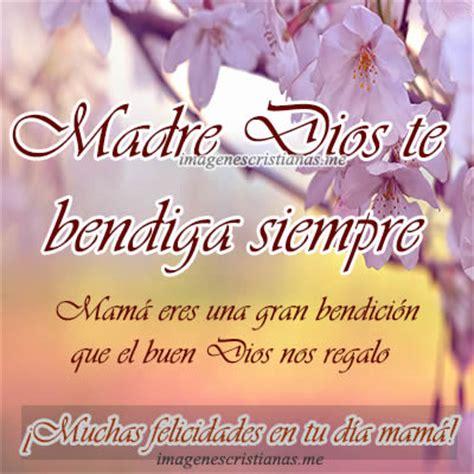 Imagenes Cristianas Feliz Dia Im 193 Genes Cristianas | imagenes feliz dia de las madres cristianas frases