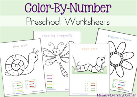 kindergarten color by number worksheets kindergarten